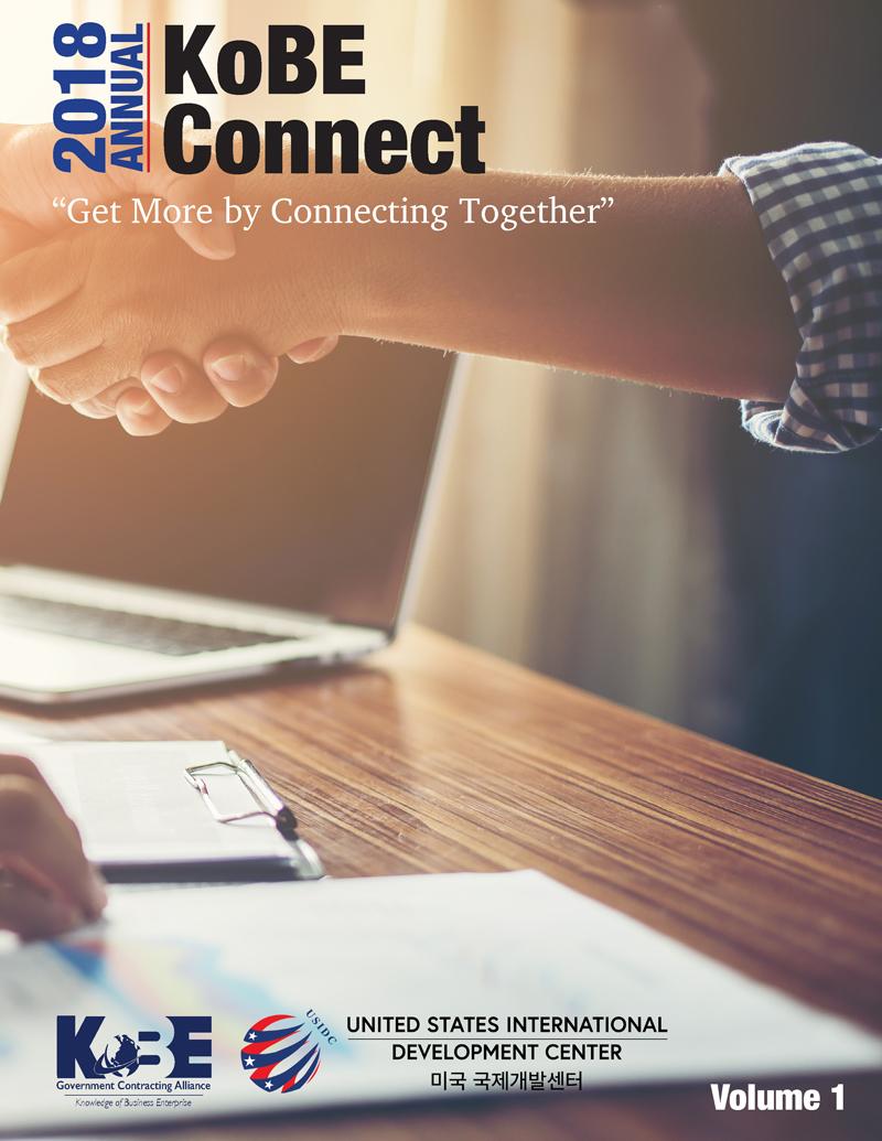 KoBE Connect 2018