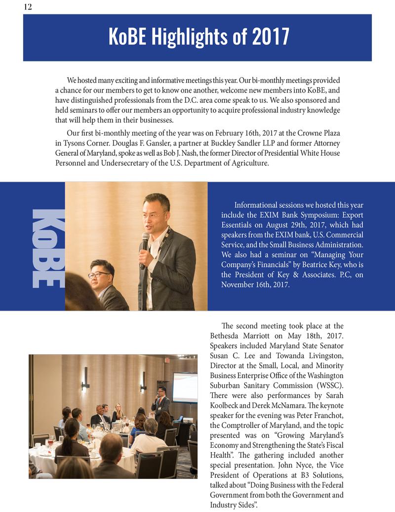 KoBE Connect Magazine - Highlights of 2017