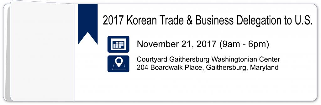 Invitation 2017 Korean Trade 2