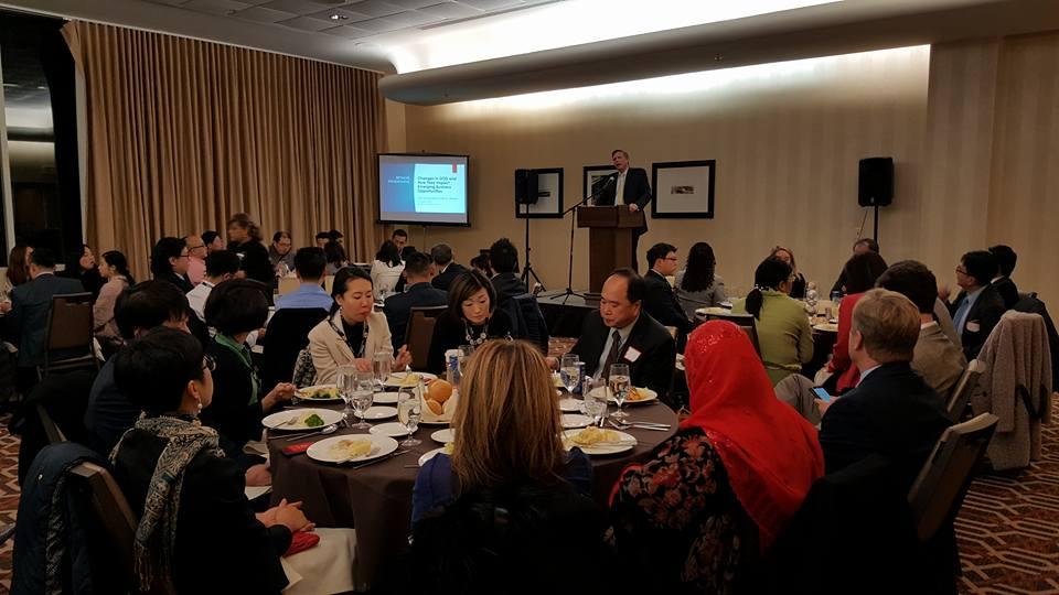 KoBE-USIDC 2020 1st Quarterly Seminar and Networking Dinner Dec 2017 13