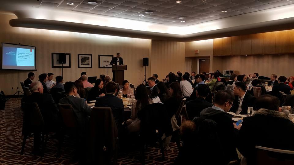 KoBE-USIDC 2020 1st Quarterly Seminar and Networking Dinner Dec 2017 11