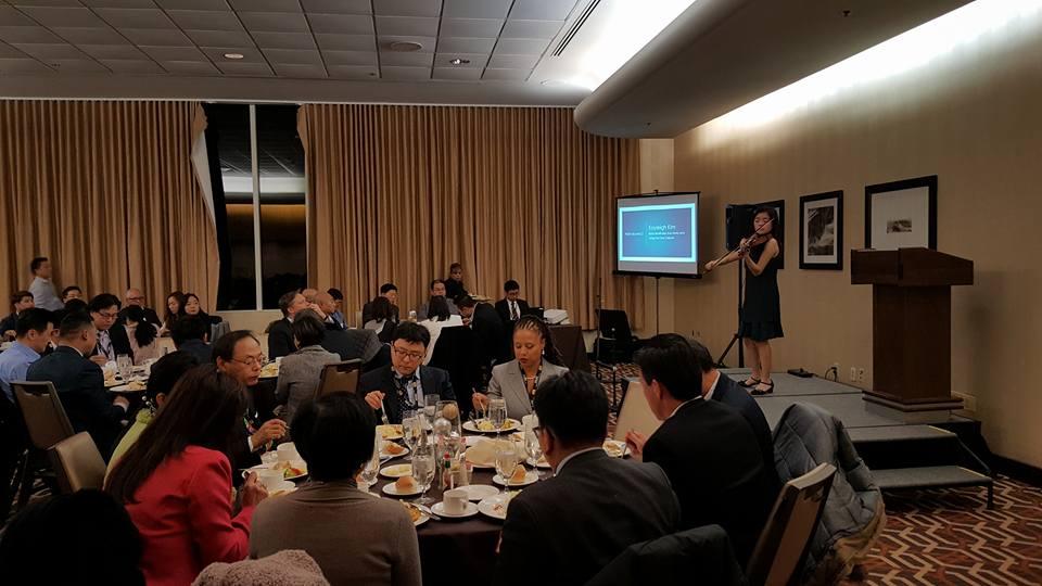 KoBE-USIDC 2020 1st Quarterly Seminar and Networking Dinner Dec 2017 5