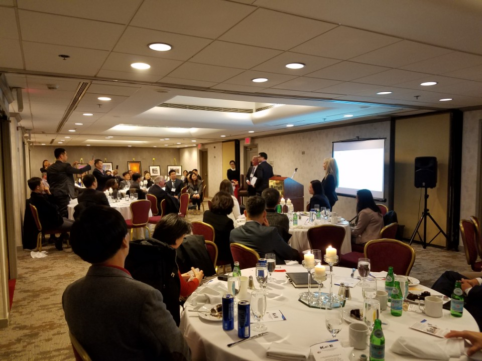 KoBE-USIDC 2020 1st Quarterly Seminar and Networking Dinner 1/30/2018 10
