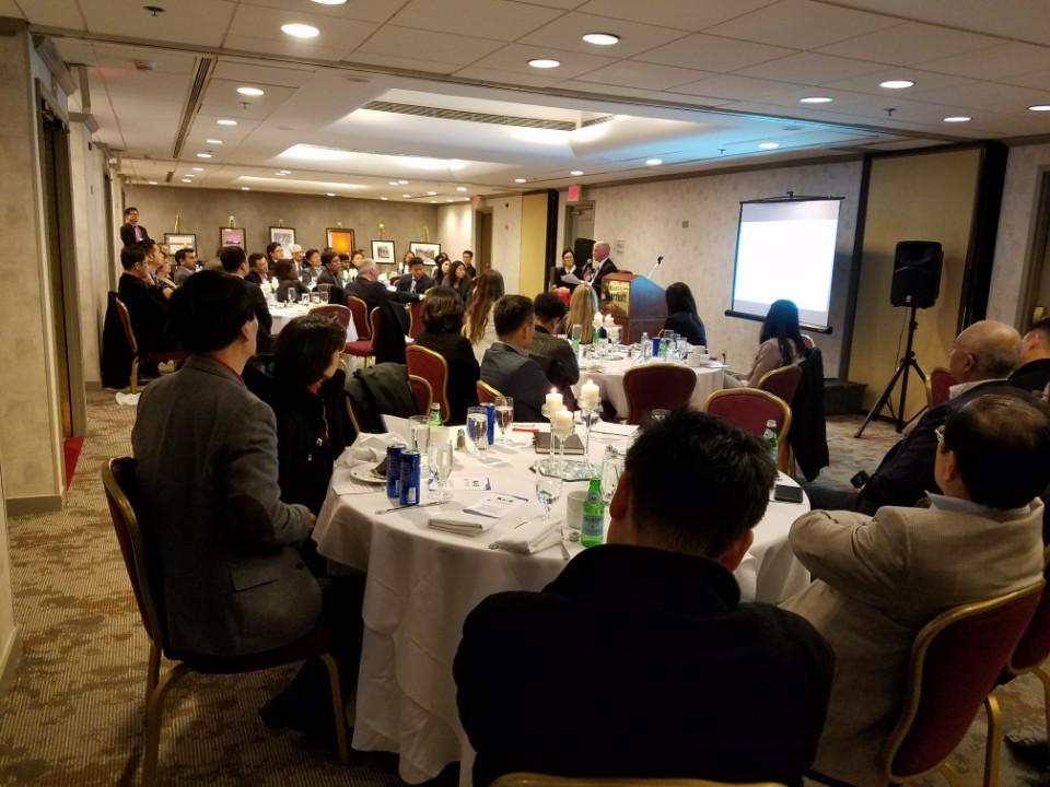 KoBE-USIDC 2020 1st Quarterly Seminar and Networking Dinner 1/30/2018 11