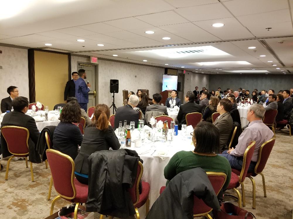 KoBE-USIDC 2020 1st Quarterly Seminar and Networking Dinner 1/30/2018 5