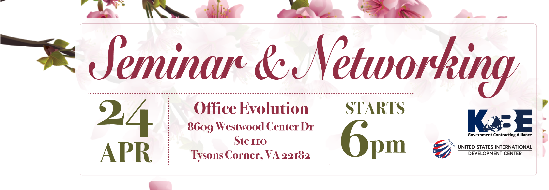Seminar & Networking – April 24, 2018