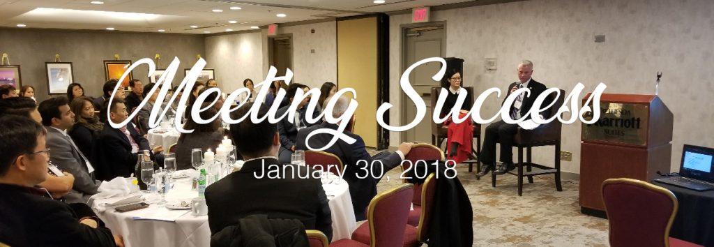 KoBE-USIDC 2020 1st Quarterly Seminar and Networking Dinner 1/30/2018