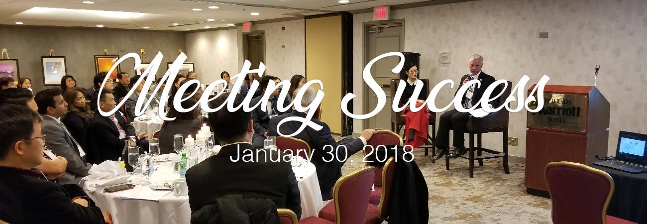 KoBE January 2018 Meeting