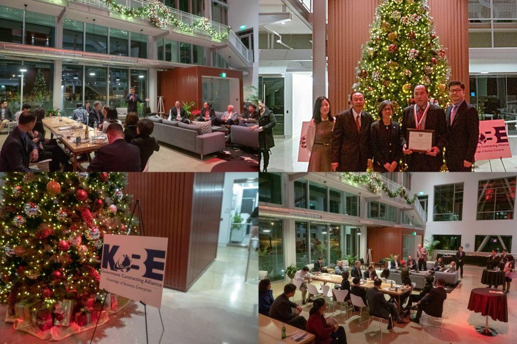KoBE-USIDC 2020 1st Quarterly Seminar and Networking Dinner 2018