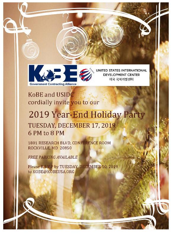 KoBE-USIDC 2020 1st Quarterly Seminar and Networking Dinner 5