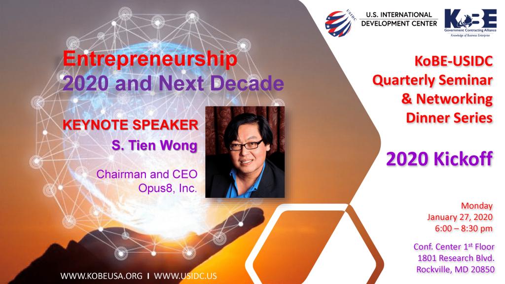 KoBE-USIDC 2020 1st Quarterly Seminar and Networking Dinner 4