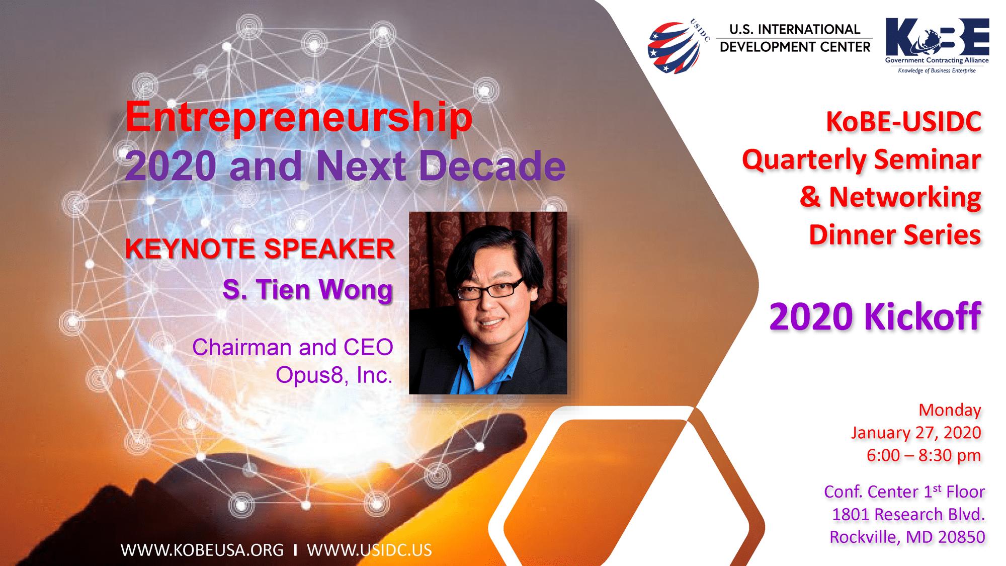 2020 KoBE/USIDC 1st Quarterly Biz Seminar: Entrepreneurship 2020 and Next Decade
